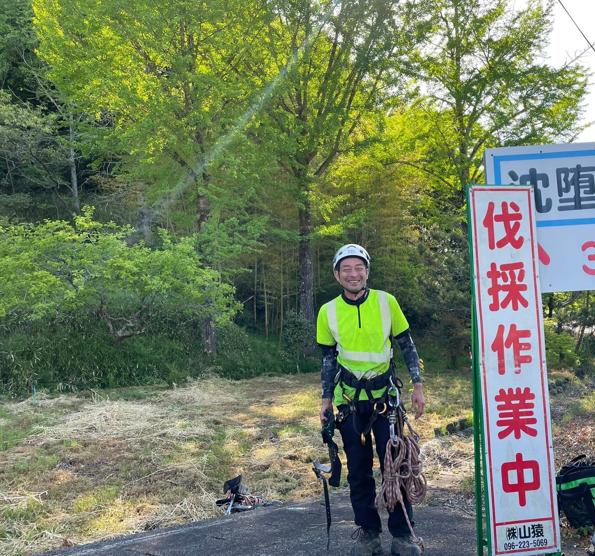杉山・代表山本teamはイチョウ、クヌギの伐採を担当。作業前の杉山さんの笑顔がまぶしかったです(*_*;